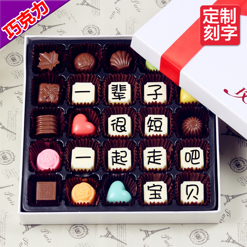 Buy Custom Birthday Gift Ideas Lettering Diy Handmade Chocolate Boxes To Send His Girlfriend Cocoa Butter In Cheap Price On Malibaba