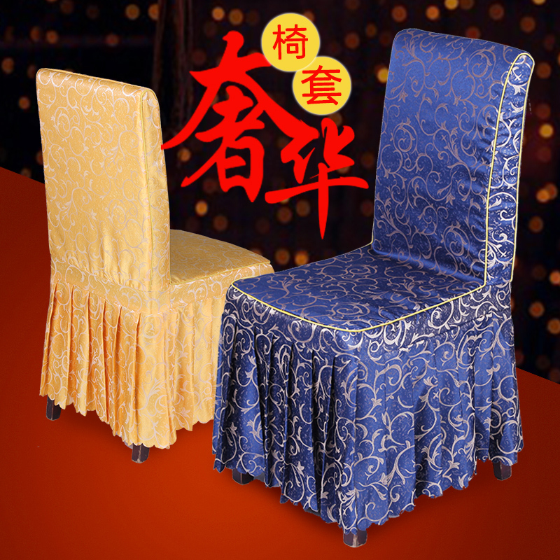 Buy Custom Hotel Coverings Siamese Hotel Wedding Banquet Chair Cover Chair  Covers Dining Stool Cover Dining Chair Cushion Cover Cloth Wholesale In  Cheap ...