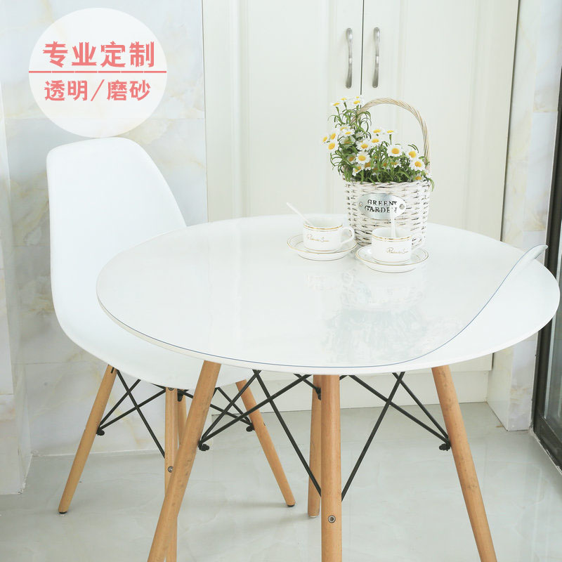 Lovely Custom waterproof circular soft glass transparent pvc plastic waterproof tablecloth round tablecloth round tablecloth table mat crystal plate against hot Unique - Model Of soft coffee table Top Design