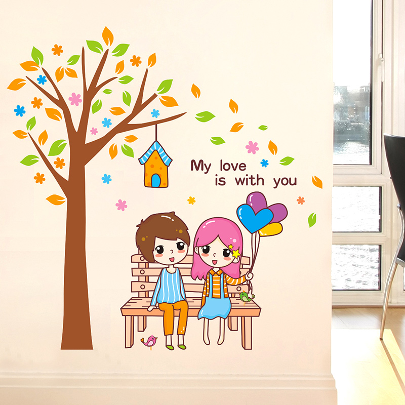 Buy Cute Cartoon Bedroom Living Room Wall Background Wall Decorative