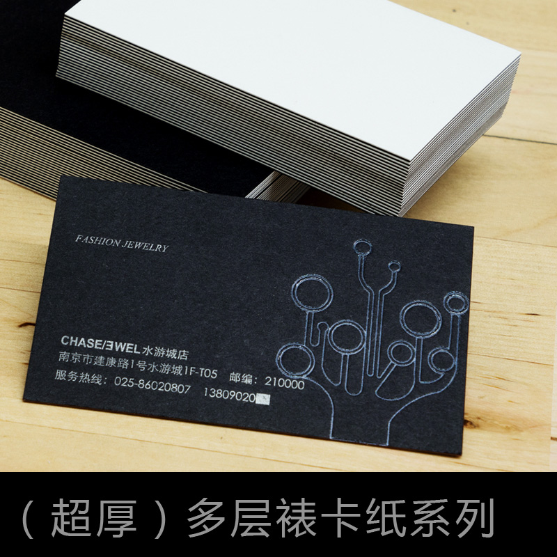 Buy dacheng celebrities printed business cardsupscale business card buy dacheng celebrities printed business cardsupscale business card printingspot color offset printingthick multilayer jams framed art series in cheap colourmoves