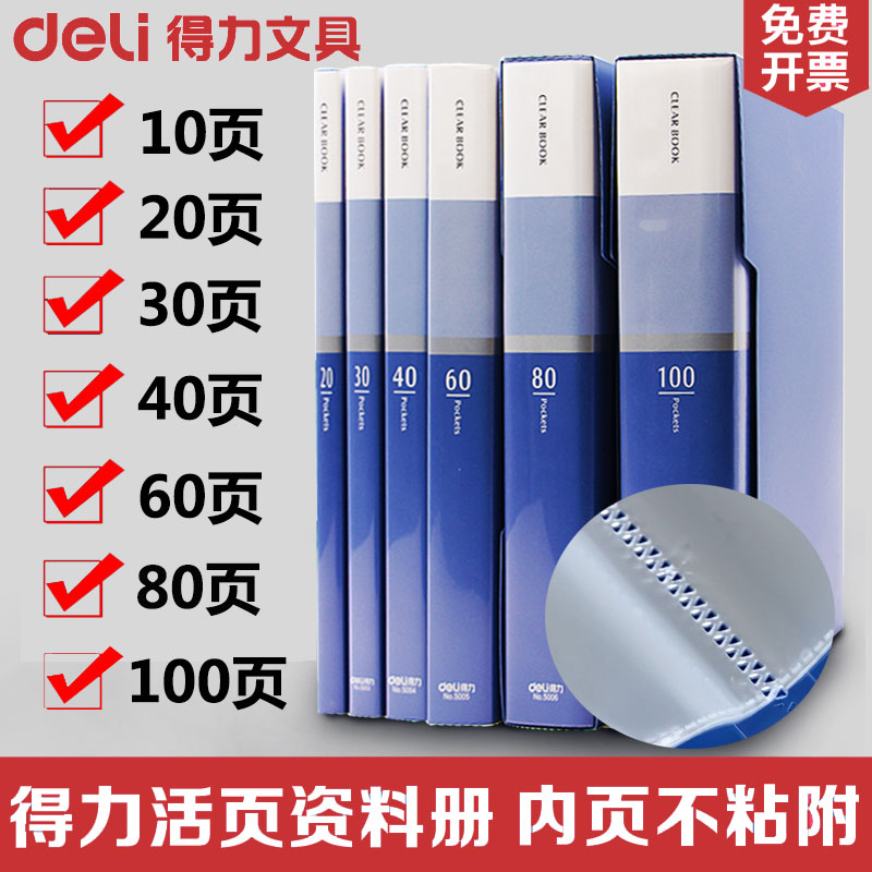 Deli A4 Page Brochure Folder Insert Clip Transpa Leaflet Booklet Archives Office Supplies Free Shipping In Price On M Alibaba