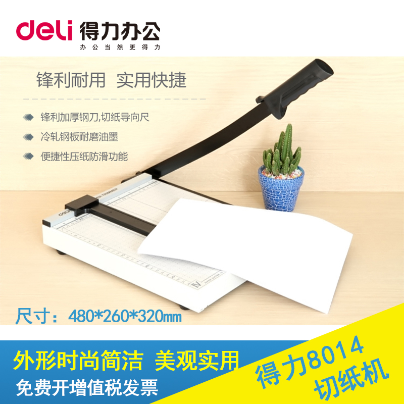 Buy Deli Cutter 8014 Manual Paper Knife A4 Photo Card Business Office In Cheap Price On