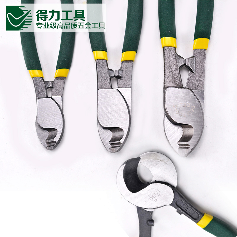 Buy Deli deli cable cut cable cut pliers wire cutters to cut the ...