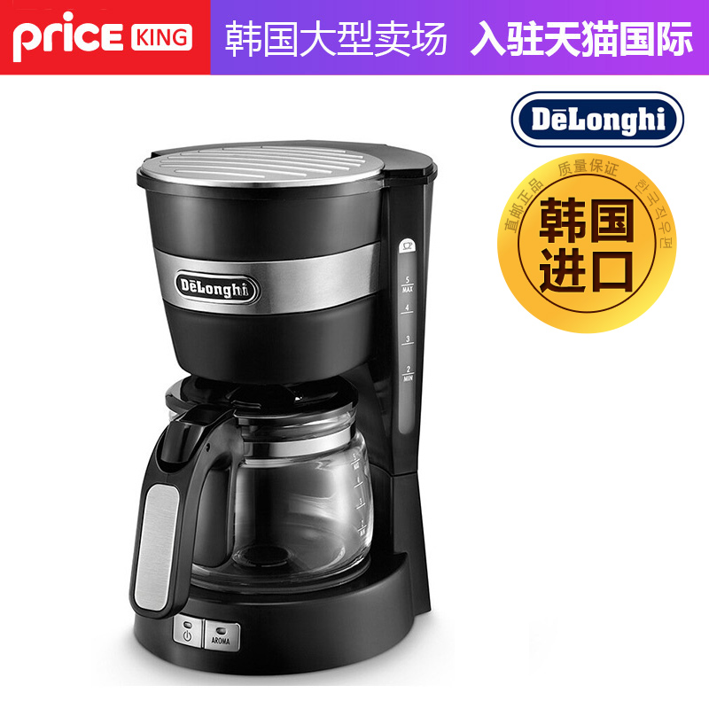Buy Delonghi Delong Icm14011 Automatic Drip Coffee Maker American Coffee Machine Home Coffee Maker Tea Machine In Cheap Price On M Alibaba Com