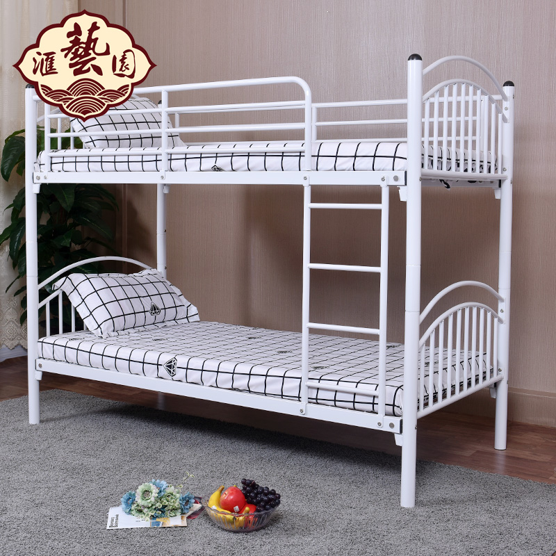 Department Of Arts And Garden Wrought Iron Bed Bunk Beds Dormitory Children 39 S Student Metal Frame In