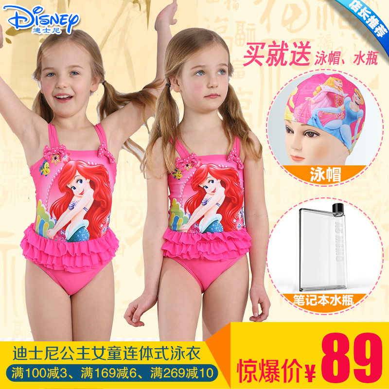 fe35c1f294 Buy Disney princess children swimwear cute baby swimwear cute siamese skirt  swimsuit girls swimsuit spa in Cheap Price on m.alibaba.com