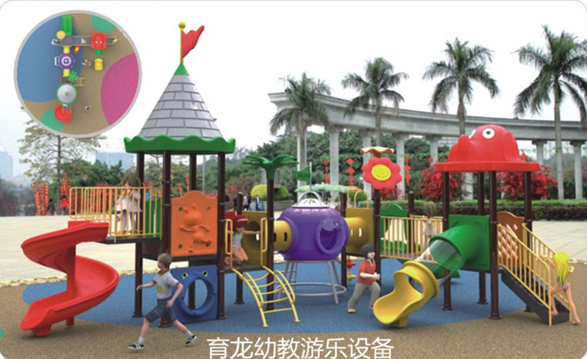 Doctor Slides Nursery Toys Large Outdoor Playground Slide Park District Play Equipment For Children In Price On M Alibaba