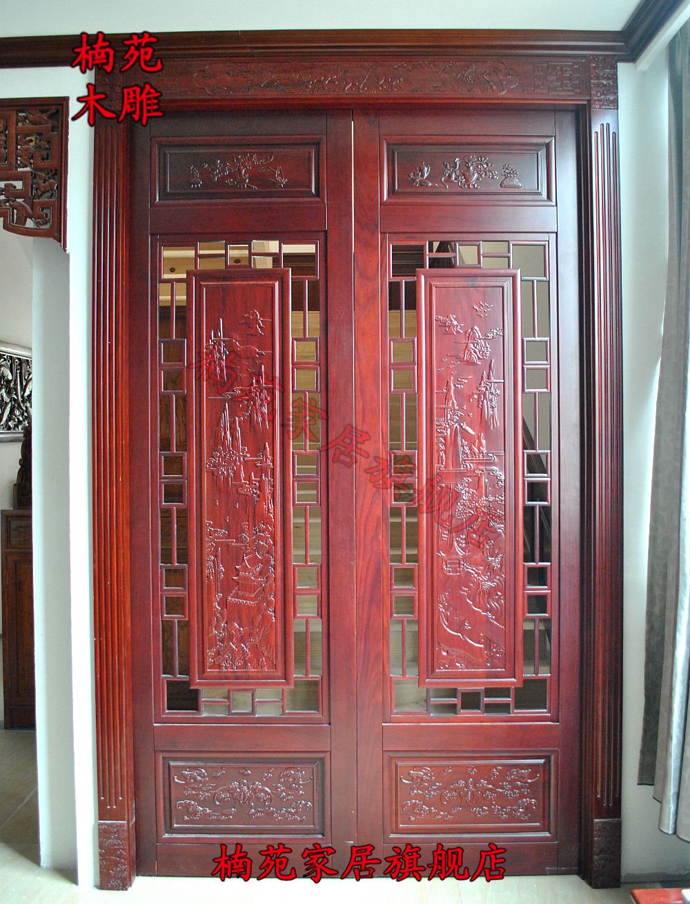 Buy Dongyang Wood Carving Chinese Decoration Interior Mahogany Custom  Antique Grillwork Doors Solid Wood Doors Wood Doors Carved Doors In Cheap  Price On ...
