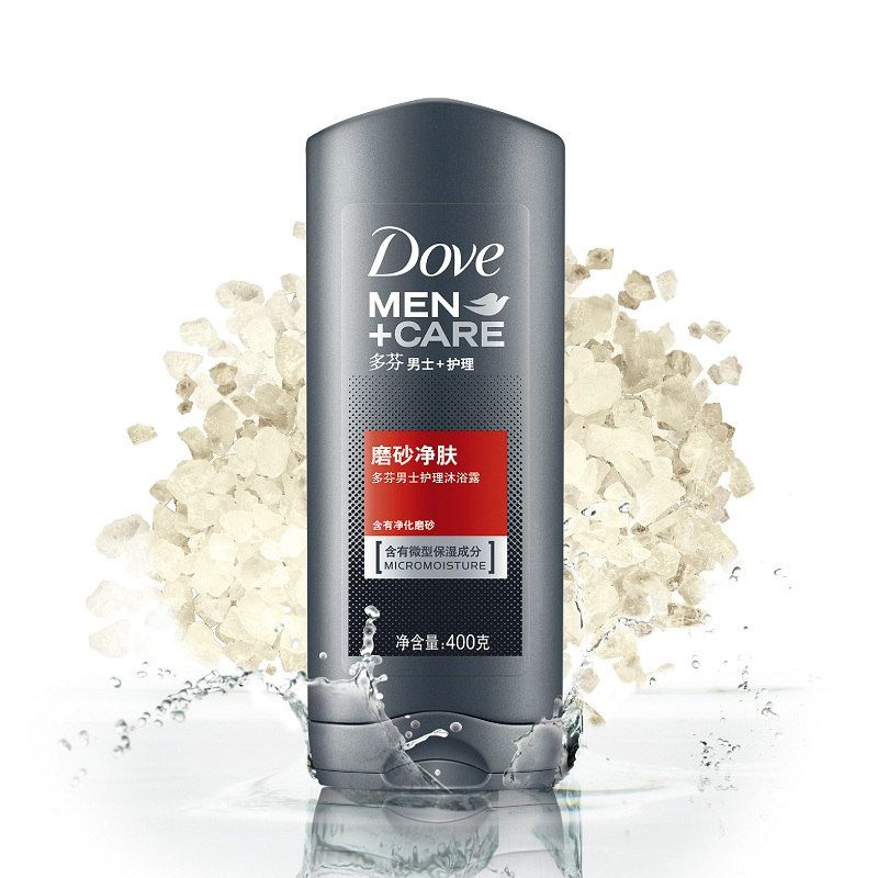 Buy Dove Dove Men Care Scrub Purifying Shower Gel 250 400g Deep Cleansing Shower Gel For Men In Cheap Price On M Alibaba Com