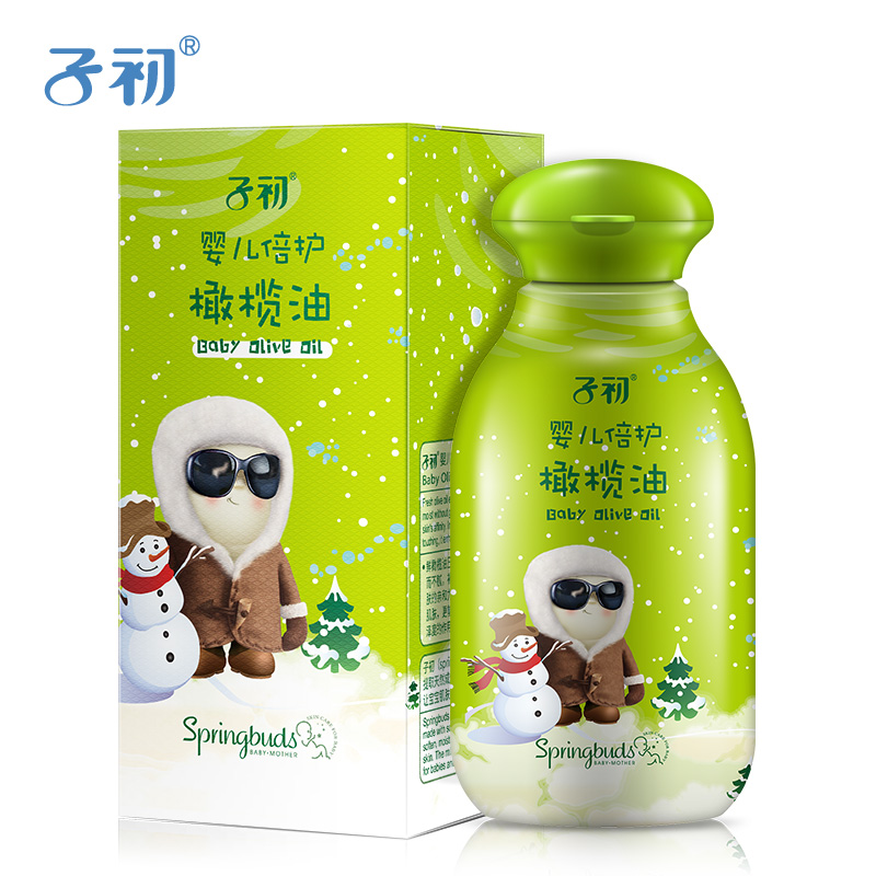 Buy Early child baby bb baby oil massage oil massage oil newborn