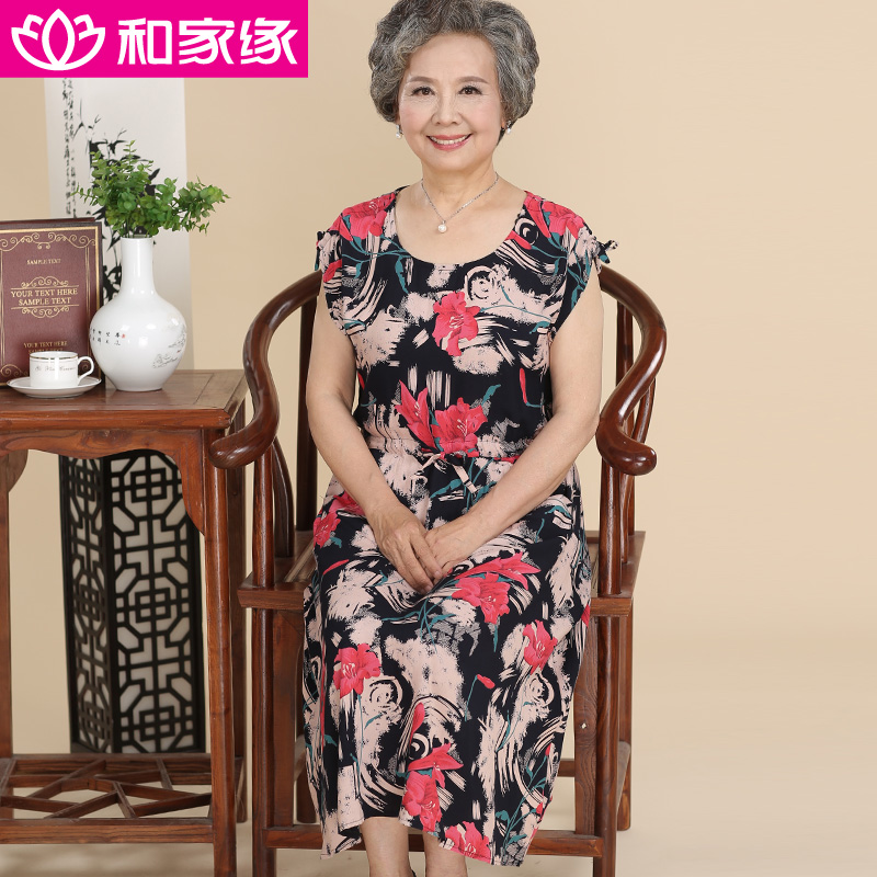 cc7ad91d89e0 Buy Elderly women summer dress and long sections mother dress casual skirt  woman woman dress 70 years old granny dress in Cheap Price on m.alibaba.com