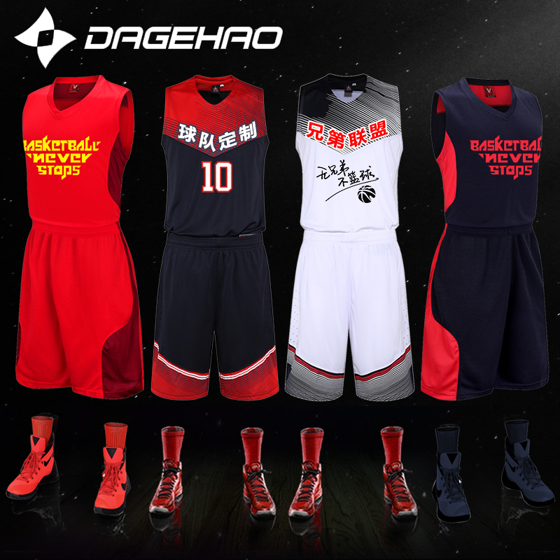 72b7cd75b Empty edition basketball clothing basketball clothes suit male team usa  dream eleven dream team training suit breathable wicking jersey buy custom