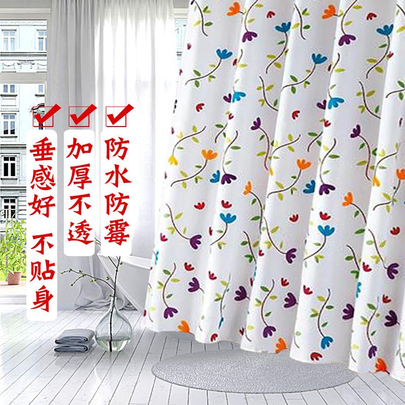 Ordinaire European Environmental Upscale Shower Curtain Blackout Curtains Shower  Curtain Shower Curtain Thick Waterproof Mildew Shower Curtain Bathroom  Shower Curtain ...