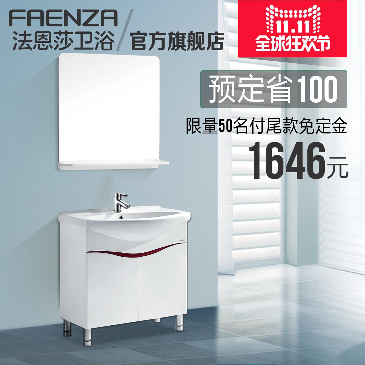 Buy Pvc bathroom cabinet bathroom cabinet combination of european ...