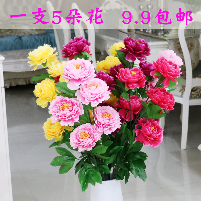 Buy Simulation peony silk flower artificial flowers decorate the ...