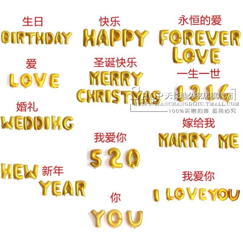 buy forever new year christmas party birthday celebration wedding