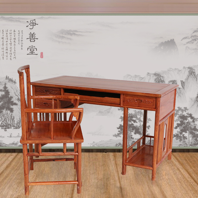 Buy Free shipping mahogany computer desk computer tables and chairs all  solid wood hedgehog rosewood rosewood antique desk study furniture in Cheap  Price on ... - Buy Free Shipping Mahogany Computer Desk Computer Tables And Chairs