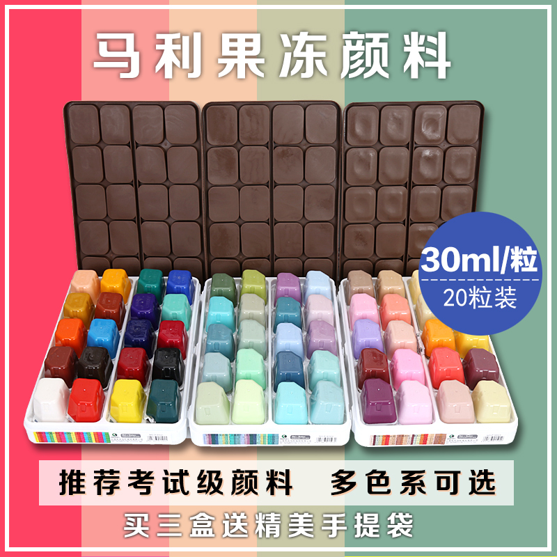 Buy Free shipping marley brand jelly pigment + box set a total of 60 color  gouache paint pigment senior gray poster paint in Cheap Price on m .alibaba.com 190cb65c759c