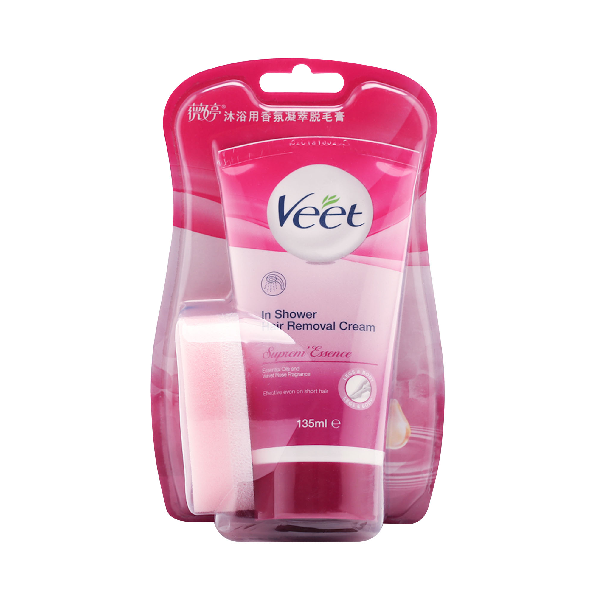 Buy Free Shipping Veet Veet Hair Removal Cream Fragrance