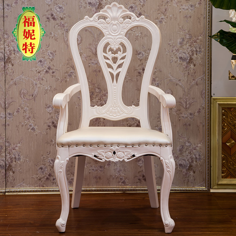 Buy Fu Nite European Pastoral French Carved Wood Dining Table Chair Dining  Chair Leather Dining Chairs Restaurant In Cheap Price On M.alibaba.com