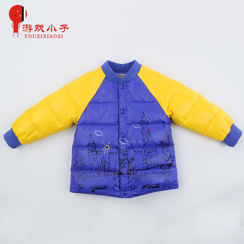 9d97e2350 Buy Fall and winter clothes children wear 2016 new boys sweater suit ...