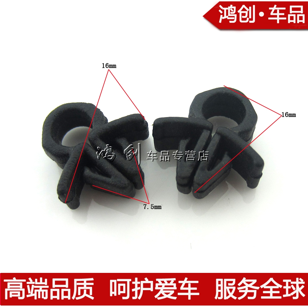 Buy General motors automotive tubing harness clamp line card fixed pipe  plastic pipe clamp bracket snaps clips in Cheap Price on Alibaba.com