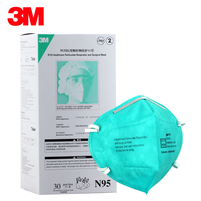 Anti Flu 9132 Genuine 3 Pm2 Respirator N95 Buy Dust M Masks