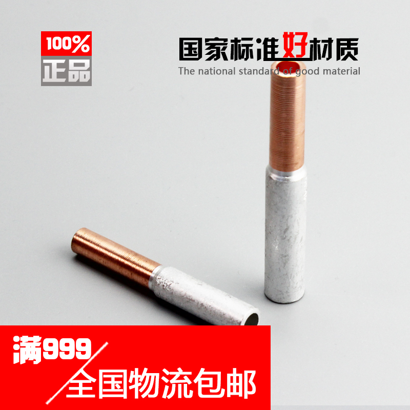 Buy Torch gold with copper and aluminum connecting tube ... on copper doors, copper building, copper cables, copper socket, copper fasteners, copper appliances, copper coins, copper design, copper painting, copper trim, copper siding, copper connectors, copper circuit board, copper enclosures, copper hardware, copper sheet metal, copper diagram, copper wire loop, copper electrical wire, copper ground wire,