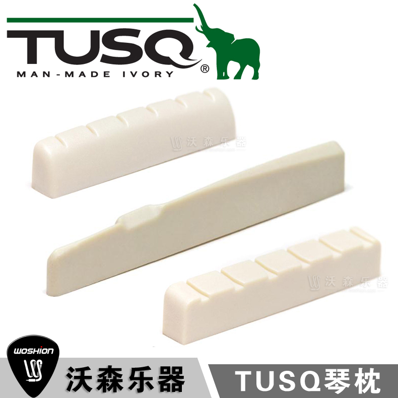 Buy Genuine Tusq Artificial Ivory On Classical Guitar Ballad Chord