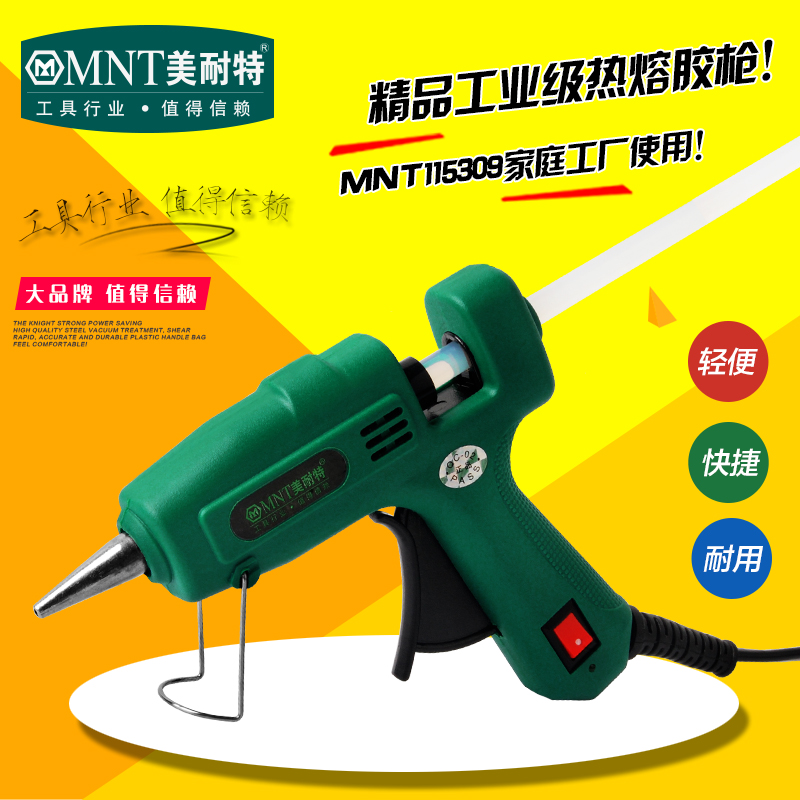 Buy Yellow industrial grade manual hot melt glue gun glue