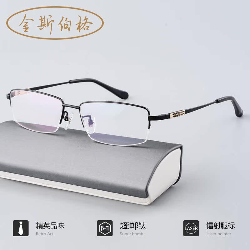 7ca3f6dfb20 Ginsberg glasses lightweight and comfortable fashion glasses frame myopia  frames men titanium half frame. CN 687.0 Yuan. Figueroa mousse ...