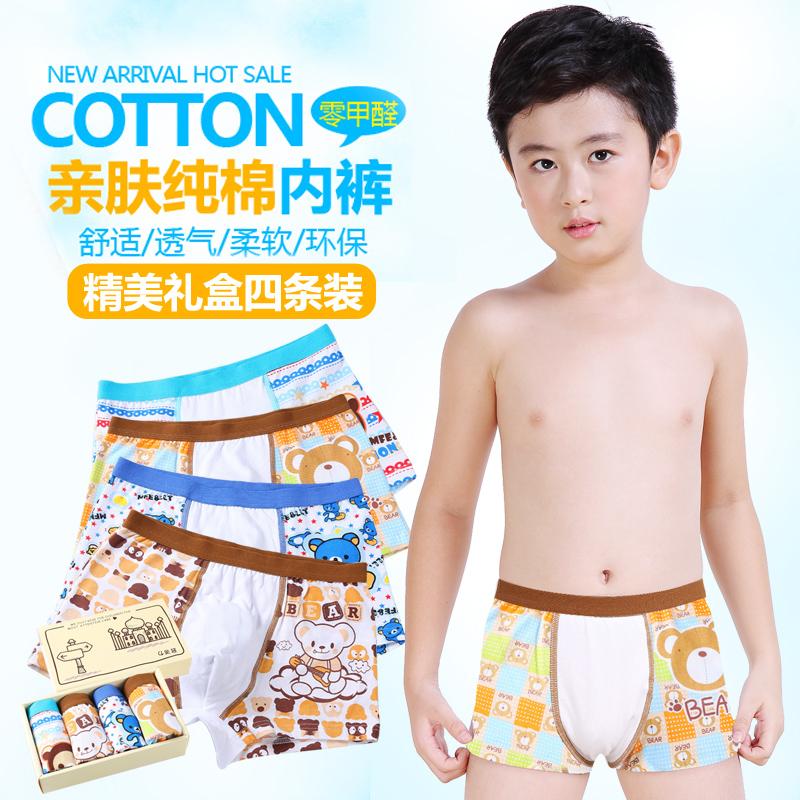 903b295868f8 Girls big boy pants cotton children's underwear boys boxer shorts male child  children girls underwear shorts briefs
