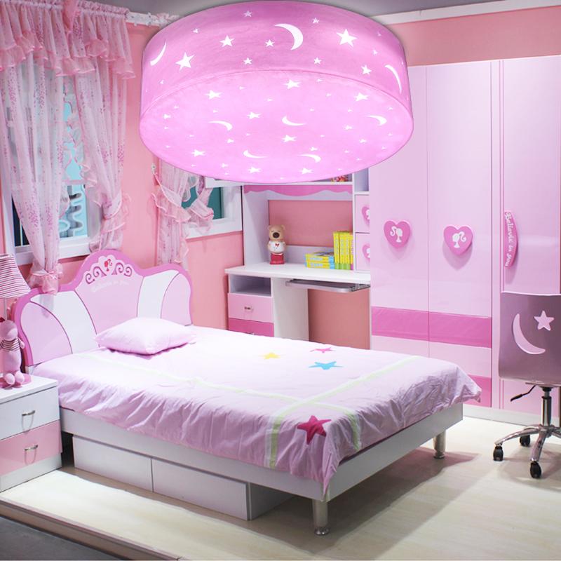 Girls pink princess room lamp children\'s room lamp bedroom lamp eye led  dimming lights ceiling lights change color