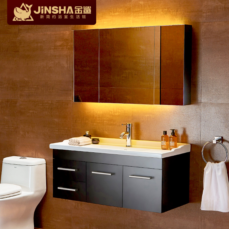 Buy Gold Shark Bathroom Cabinet Bathroom Cabinet Combination Of Rubber Wood  Bathroom Cabinet Bathroom Cabinet Hanging Wall Mirror Cabinet Integrated  Ceramic ...