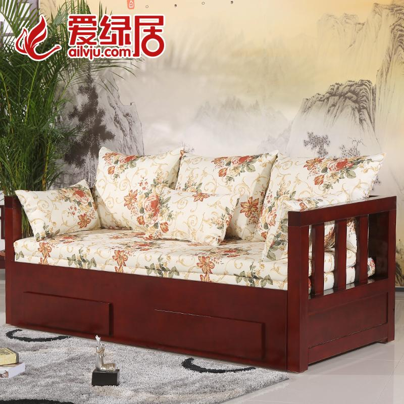 Green Living Love New Chinese Wood Sofa Bed 2 M All