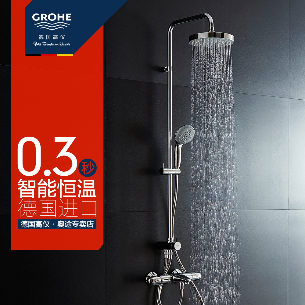 Colorful Grohe Shower Prices Gift - Luxurious Bathtub Ideas and ...