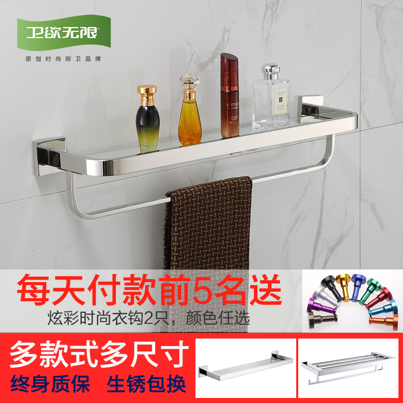 Buy Guardian unlimited for 304 stainless steel bathroom room ...