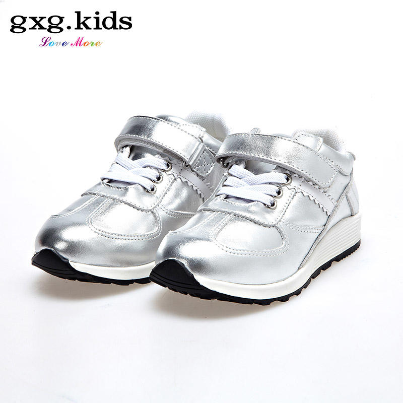 Buy Gxg kids childrens shoes bright