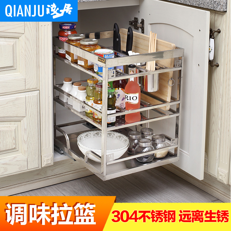 Habitat Shallow Cabinet Baskets 304 Stainless Steel Turret Kitchen Cabinets Seasoning Basket Damping In
