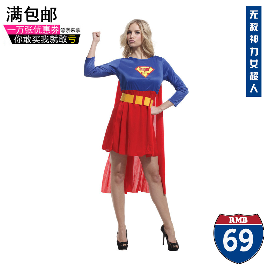 buy halloween costume masquerade invincible god adult supergirl
