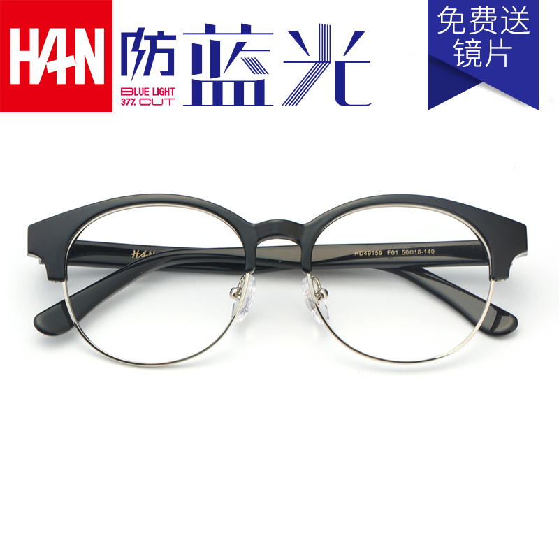 61b87b1ae4 Buy Han blue glasses frame glasses frame female retro glasses frame influx  of male big box finished nearly as the glasses plain mirror in Cheap Price  on ...