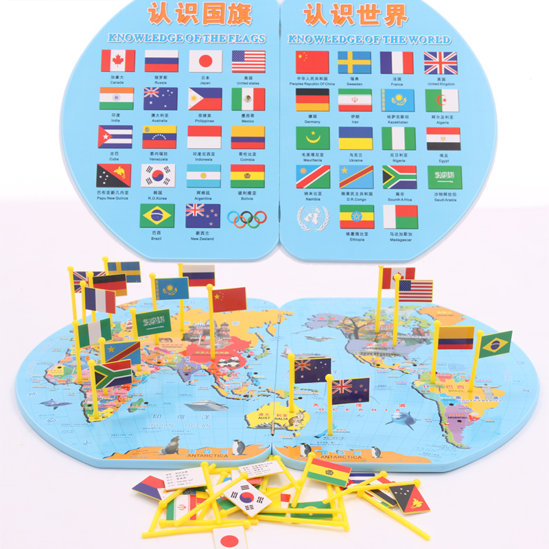 Buy han yu world map insert flag children early childhood buy han yu world map insert flag children early childhood educational wooden jigsaw puzzle map of china early teaching aids toys in cheap price on gumiabroncs Images