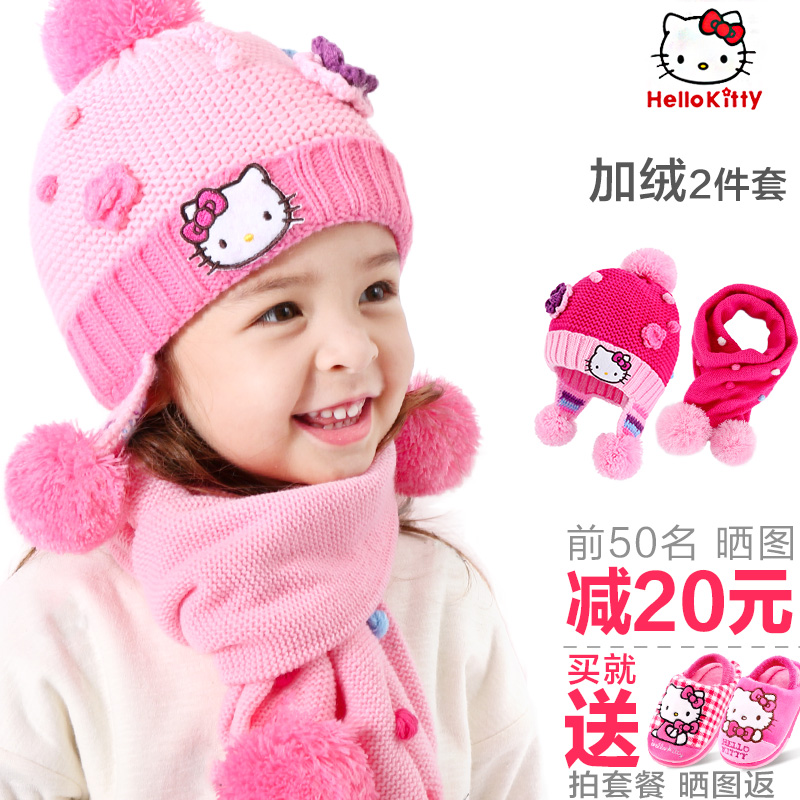 dc822393e05 Buy Hello kitty winter hat scarf ear piece fitted girls and young children  warm needle knit baby hats wool cap in Cheap Price on m.alibaba.com