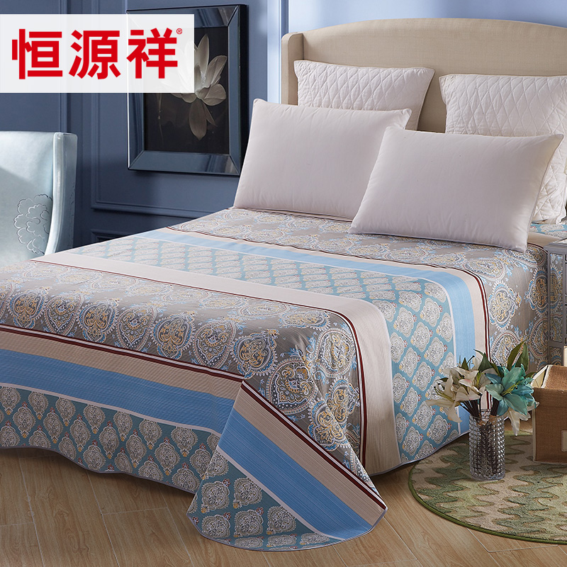 Heng Yuan Xiang Cool In Summer And List Of Single Thick Cotton Linens Old Co Bed Linen Sheets Double Price On
