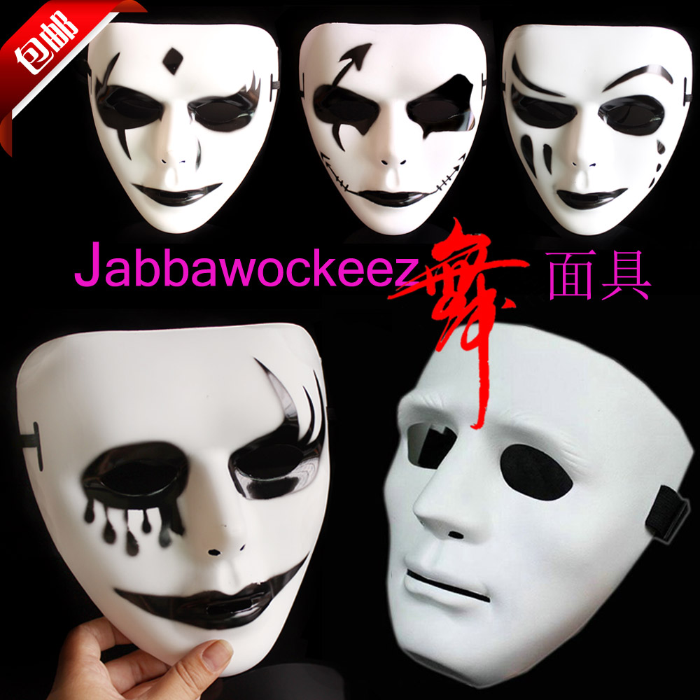 buy halloween mask jabbawockeez masked dancers performing modern