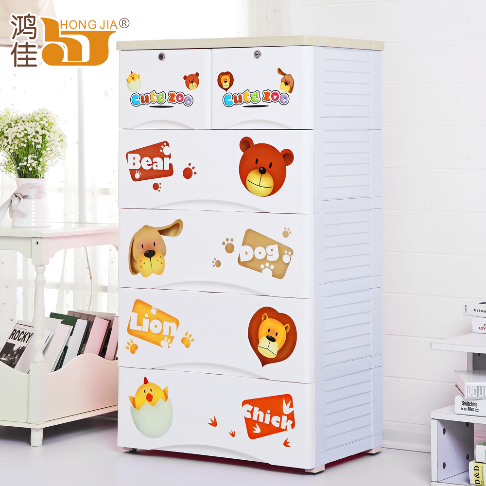 Hongjia Childrenu0027s Cartoon Thick Plastic Cabinet Drawer Storage Cabinets  Lockers Baby Wardrobe Debris Cabinet Drawer Pumping Toy Storage Cabinets