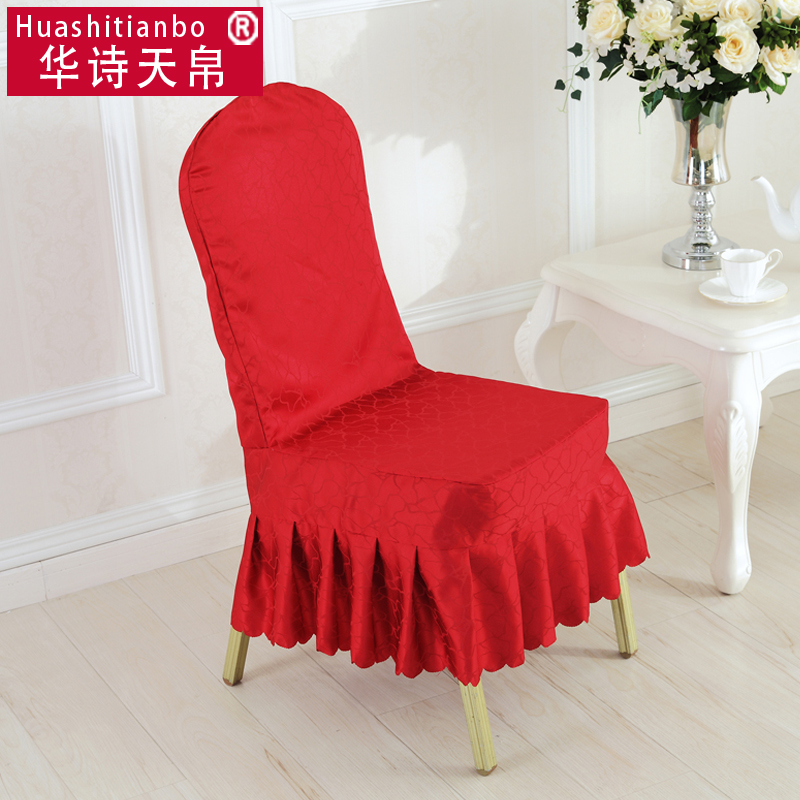 Hotel Chair Cover Wedding Covers Conjoined Coverings Plain Jacquard Skirts Custom Made To Order