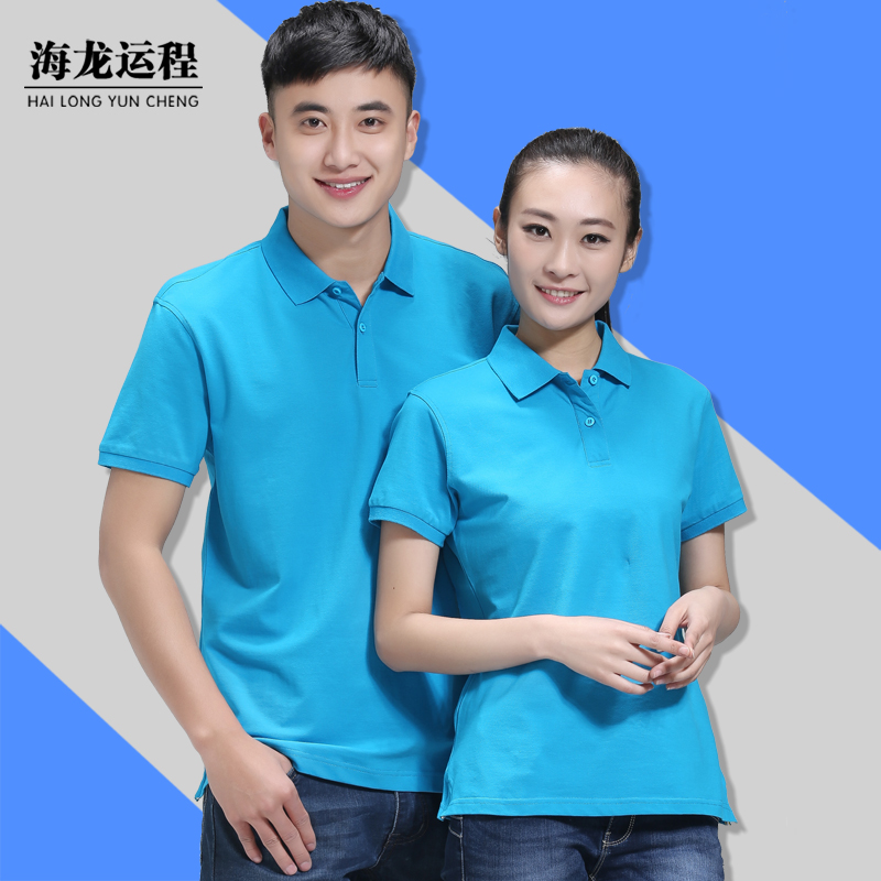 84b15f1591 Buy Hotel overalls summer short sleeve t-shirts for men and women fast food  restaurant waiter sleeved t-shirt lapel male shirt in Cheap Price on  m.alibaba. ...