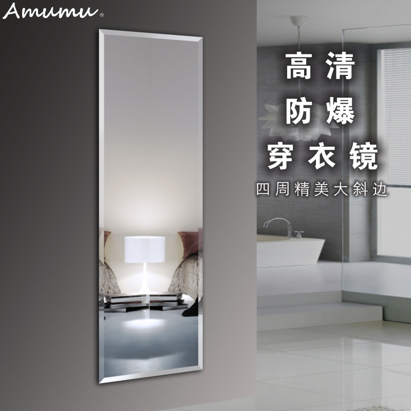 Buy Hypotenuse Minimalist Wall Mirror Dressing Mirror Frameless Mirror Systemic Stickers Bedroom Dressing Mirror Floor Wall Hanging Free Shipping Custom In Cheap Price On Alibaba Com